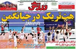 تصاویر هفته اول روزنامه های ورزشی دو شنبه ۱۳خرداد ماه