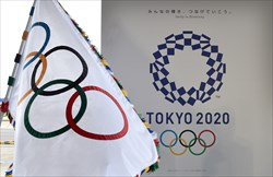 رونمایی کمیته برگزاری بازی های المپیک 2020 از طرح مدال ها