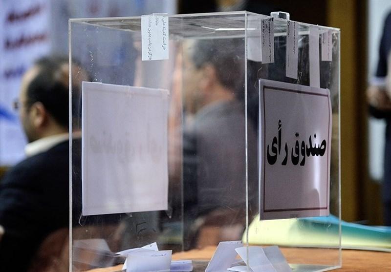برگزاری انتخابات فدراسیون وزنهبرداری به صورت الکترونیکی لغو شد
