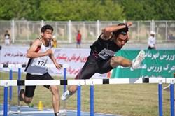 پایان مسابقات دو و میدانی قهرمانی جوانان کشور با قهرمانی همدان