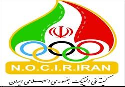 پیام تبریک کمیته ملی المپیک به ملی پوشان جوان والیبال