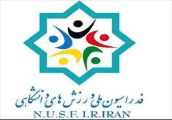 سازمان امور دانشجویان و کمیته المپیک تفاهمنامه همکاری امضا کردند