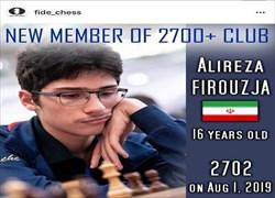 تبریک فدراسیون جهانی شطرنج به اولین سوپراستاد بزرگ ایران