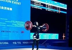 رقابت 4 وزنهبردار بانوی ایرانی در مسابقات جهانی
