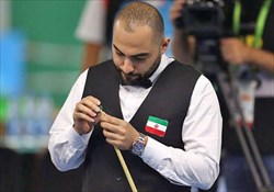 پیروزی اسنوکرباز ایران مقابل مرد شمار هشت جهان