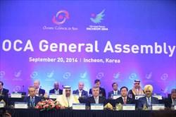 میزبانی ایران در نشست آتی هیات اجرایی شورای المپیک آسیا