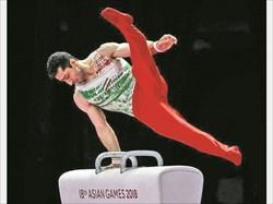 اعزام تیم ملی ژیمناستیک هنری به مسابقات قهرمانی جهان و کسب سهیمه المپیک توکیو