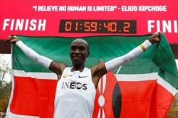 کیپچوگه، نخستین انسانی که ماراتن را زیر دو ساعت دوید