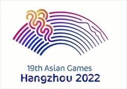 پاراتکواندو و پاراکانو به بازیهای ۲۰۲۲ هانگژو اضافه شدند