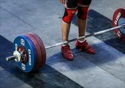 لغو اعزام تیم های وزنه برداری نوجوانان و جوانان به قهرمانی آسیا