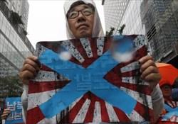اعتراض به برافراشتن پرچمی در دهکده بازی های المپیک 2020 توکیو