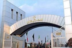تشکیل کمیته حجاب و عفاف در وزارت ورزش