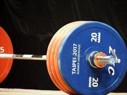 اردوی تیم ملی وزنهبرداری از ۲۲ آذرماه آغاز میشود