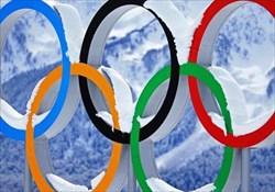 کرهجنوبی میزبان المپیک زمستانی 2024