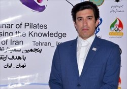 سمینارتخصصی پیلاتس در بهمن ماه برگزار می شود