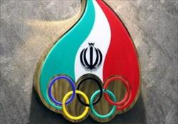 ثبت برند تجاری کمیته ملی المپیک