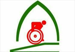 ثبت نام 13 نفر در انتخابات  فدراسیون جانبازان و معلولین