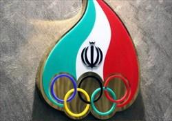خزانه دار و دبیرکل کمیته ملی المپیک معرفی شدند