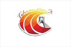 برگزاری رقابت های بین المللی دو و میدانی داخل سالن در تهران