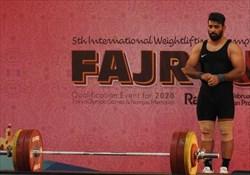 قهرمانی تیم ایران در رقابت های وزنه برداری فجرکاپ