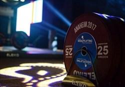 استنطاق از وزنه بردار المپیکی تایلندی توسط سامارانش