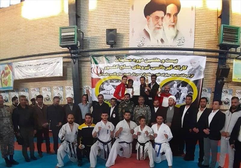 بیست و هفتمین دوره مسابقات کاراته نیروهای مسلح کشور