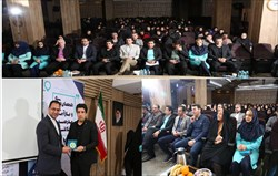 برگزاری دوره  همسان سازی مربیان پیلاتس در تهران