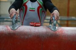 تقدیر فدراسیون جهانی ژیمناستیک از ایران