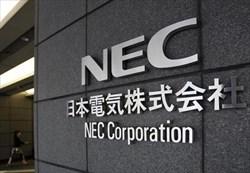 گسترش همکاری کمپانی الکترونیکی NEC با توکیو2020