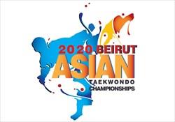 لبنان تاریخ پیشنهادی مسابقات تکواندو قهرمانی آسیا را اعلام کرد