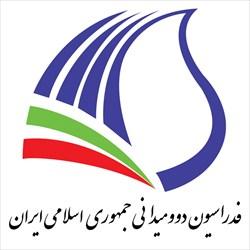 اعلام اسامی نهایی 10 کاندیدای تأیید شده برای پست ریاست دوومیدانی