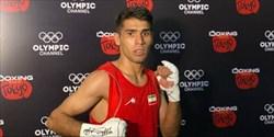 کسب دو سهمیه المپیک توسط بوکسورهای ایران