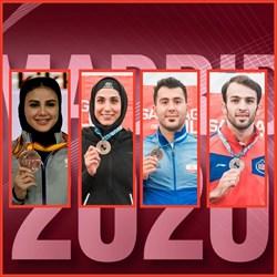 4سهمیه کاراته ایران در المپیک قطعی شد