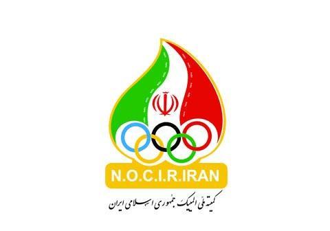 متن ایمیل کمیته ملی المپیک ایران به IOC؛ لطفا المپیک را به تعویق بیندازید