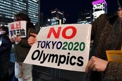 ممانعت IOC از برگزاری راهپیمایی و اعتراض