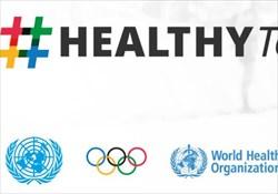 کمپین مشترک IOC، سازمان بهداشت جهانی و سازمان ملل