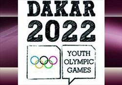 بازیهای المپیک جوانان ۲۰۲۲ به تعویق افتاد