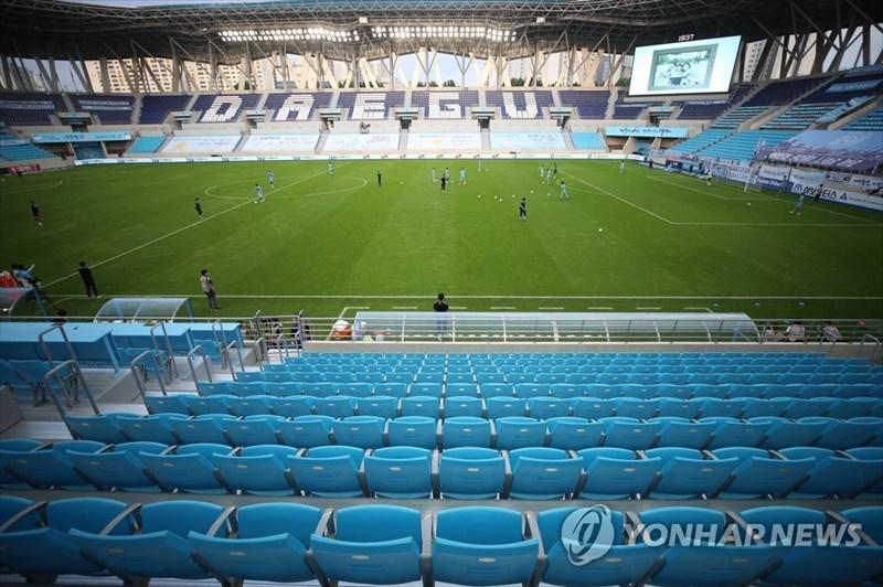 بازگشایی دربهای استادیومهای فوتبال به روی هواداران کره ای