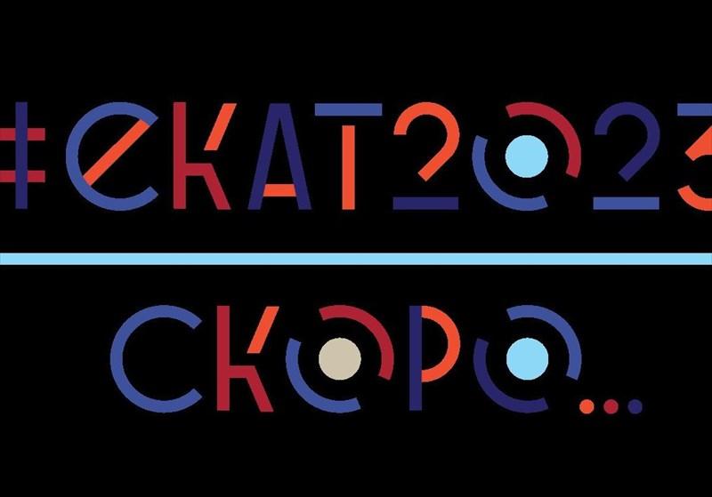 انتخاب لوگو و نشان عروسکی بازی های تابستانی یونیورسیاد 2023