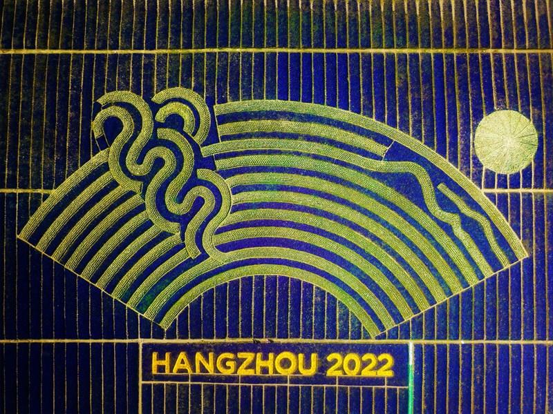"""بازی های آسیایی هانگژو2022 """"بازی های هوشمند"""""""