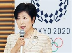 عزم راسخ فرماندار توکیو برای برگزاری توکیو 2020 در 2021