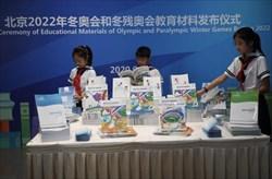 رونمایی از پکیج آموزشی پکن2022