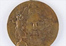 حراج کمیاب ترین مدال المپیک 1896