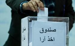 ۲۰مهرماه زمان انتخابات ریاست فدراسیون دوومیدانی