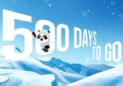 آغاز روزشمار 500 روز تا المپیک زمستانی پکن 2022