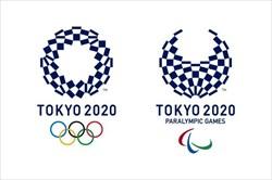 دهکده ورزشکاران توکیو به مرکز مستقل آزمایش کرونا تجهیز میشود