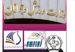 هتریک وزارت ورزش در انتخابات فدراسیون ها