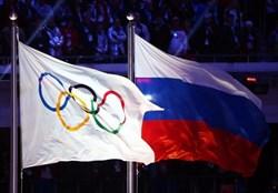 محرومیت روسیه از حضور در المپیک نهایی شد