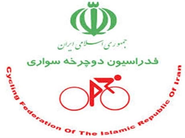 آغاز ثبت نام انتخابات فدراسیون دوچرخه سواری از ۲۵ بهمن
