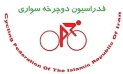 صندلی ریاست فدراسیون دوچرخهسواری بدون متقاضی؟